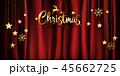 クリスマス 黄金 金色のイラスト 45662725