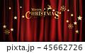 クリスマス 黄金 金色のイラスト 45662726