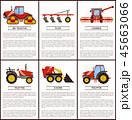 農耕 作業車 セットのイラスト 45663066