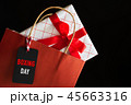 Boxing day Sale shopping bag and gifts boxes 45663316