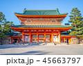 otenmon, Main gate of Heian jingu shrine in Kyoto 45663797