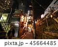 渋谷 のんべい横丁 歓楽街の写真 45664485