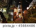 渋谷 のんべい横丁 歓楽街の写真 45664486