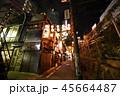 渋谷 のんべい横丁 歓楽街の写真 45664487
