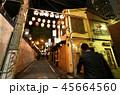 のんべい横丁 渋谷のんべい横丁 歓楽街の写真 45664560