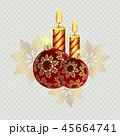 クリスマス キャンドル ロウソクのイラスト 45664741