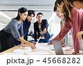 会議 ビジネスマン 人物の写真 45668282