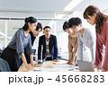 会議 ビジネス ビジネスマンの写真 45668283