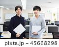 エンジニア ビジネス ビジネスマンの写真 45668298