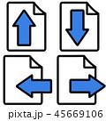 ファイルアイコン 45669106