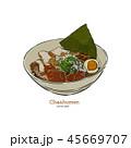 ラーメン 食 料理のイラスト 45669707