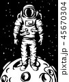 宇宙飛行士 宇宙服 スペースのイラスト 45670304