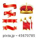 クラウン 冠 王冠のイラスト 45670785