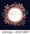 クリスマス 新年 ベクターのイラスト 45671867