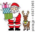サンタクロース トナカイ クリスマスのイラスト 45671965