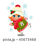 天使 女の子 女児のイラスト 45673468
