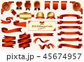 赤いメダル&リボンセット 45674957