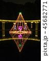 クリスマス クリスマスツリー 風景の写真 45682771