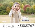 秋 公園 笑顔 45685707