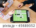 オセロゲーム 45689352