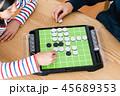 オセロ オセロゲーム 子どもの写真 45689353