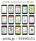 スマートフォン スマホ アプリのイラスト 45690151