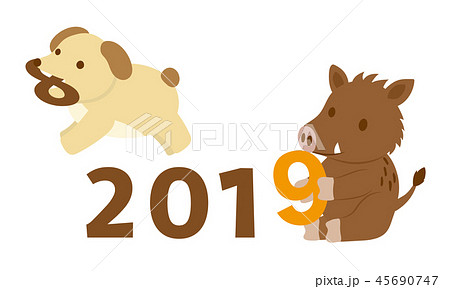 犬からいのししへ 年号を変える干支のイラスト素材のイラスト