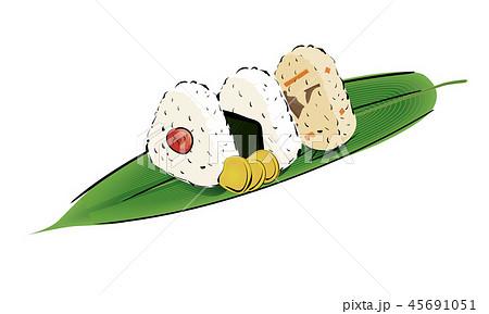 笹の葉に乗った3つのおにぎりのイラスト:おむすび・握り飯・オニギリ・米 rice ball 45691051
