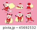 クリスマス サンタクロース イベントのイラスト 45692532