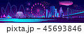 街 都会 都市のイラスト 45693846
