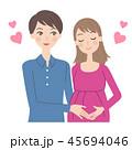 妊婦 妊娠 笑顔のイラスト 45694046
