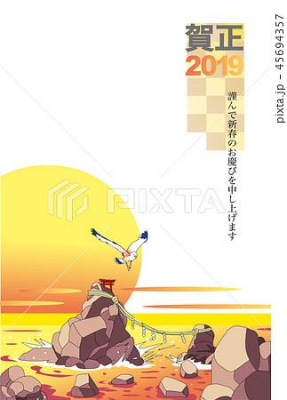 年賀状テンプレート, 和風イラスト,風景イラスト,夫婦岩, 初日の出イラスト