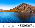 《栃木県》秋の日光・男体山 45695071
