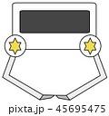 クレーンゲーム 45695475