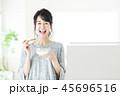女性 ヨーグルト ダイエット リビング 朝食 若い女性 ライフスタイル 45696516