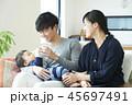 赤ちゃん 男の子 夫婦の写真 45697491