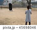ドッチボールの練習 45698046