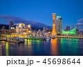 night scene of port of kobe in osaka aera, japan 45698644