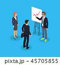 ビジネスマン ビジネス 職業のイラスト 45705855