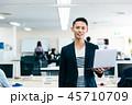 エンジニア ビジネス ビジネスマンの写真 45710709