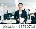 エンジニア ビジネス ビジネスマンの写真 45710718