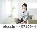 女性 飲む 飲み物の写真 45710944