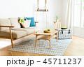 インテリア 家具 リビングの写真 45711237