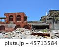 軍艦島 端島 廃墟の写真 45713584