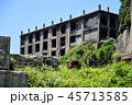 軍艦島 端島 廃墟の写真 45713585