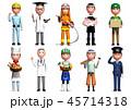 職業 仕事 人物のイラスト 45714318