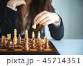 チェス ビジネス 職業の写真 45714351