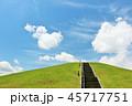 青空 夏 公園の写真 45717751