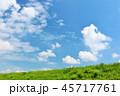 青空 夏 草原の写真 45717761