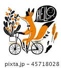 HELLO こんにちは ハローのイラスト 45718028